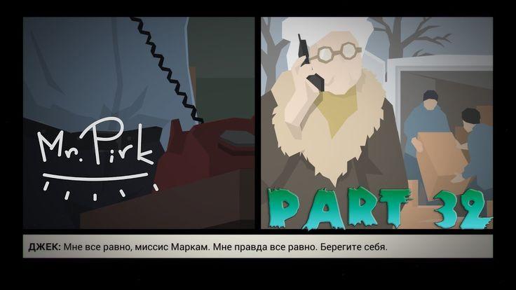 This is The Police - Часть 32. Когда устал ждать (PC 1080p 60fps lets pl...