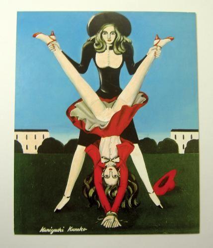 ■『花咲く乙女たち』金子國義個展パンフレット 澁澤龍彦・金子國義両者サイン入 - 古書きとら