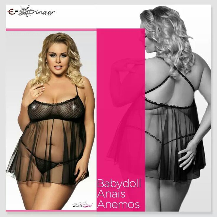 Plus Size Babydoll Anais Anemos ➜ μόνο 35€ ! Αγόρασε τo online εδώ ➡ http://bit.ly/AS10007 ! ☎ Tηλ. Παραγγελίες: 215-5517077 & 6980-767643 !  Ή στείλε μας inbox μήνυμα ! #plus #size #babydoll #anais #anemos #obsessive #teddy #oradea #pink #lets #duck #charm #black #babydoll #casmir #astra #black #pink #lace #passion #nina #body #teddy #lingerie #black #string #thong #estring #sexy #lingerie #chemise #thong #set #string #estring #obsessive #dkaren #body #teddy
