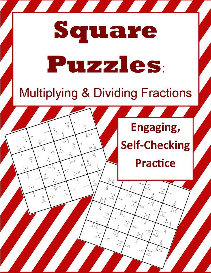 Multiplying Amp Dividing Fractions Square Puzzles Student