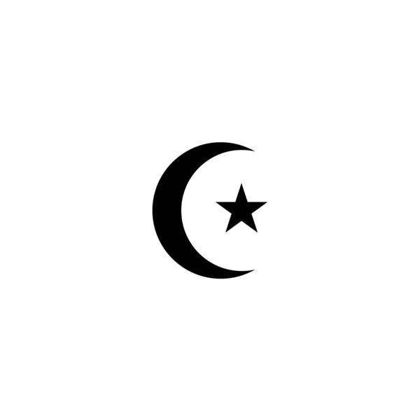 Islamic Symbols ❤ liked on Polyvore featuring muslim and islam