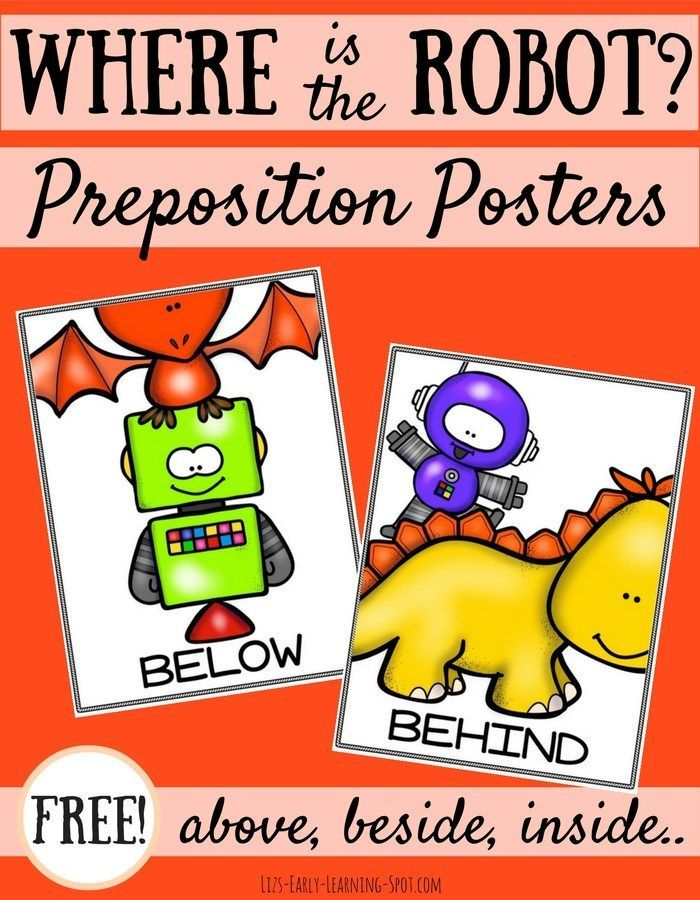 These free robot preposition posters make cute references for kids! In color and black and white!