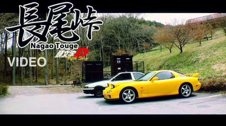 initial-D-rent-car_03