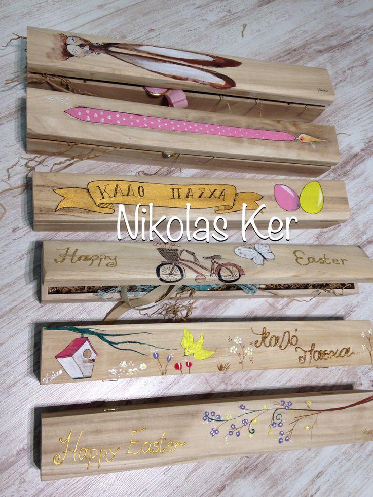 Πασχαλινά κουτιά ζωγραφισμένα σε διάφορα θέματα. Θα τα βρείτε αποκλειστικά στο κατάστημά μας! Περιέχουν λαμπάδα. www.nikolas-ker.gr