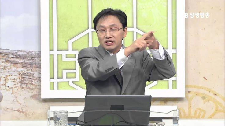 [STB특강] 1강 한국사의 쟁점에서 '환단고기' 의 위치는 어디인가