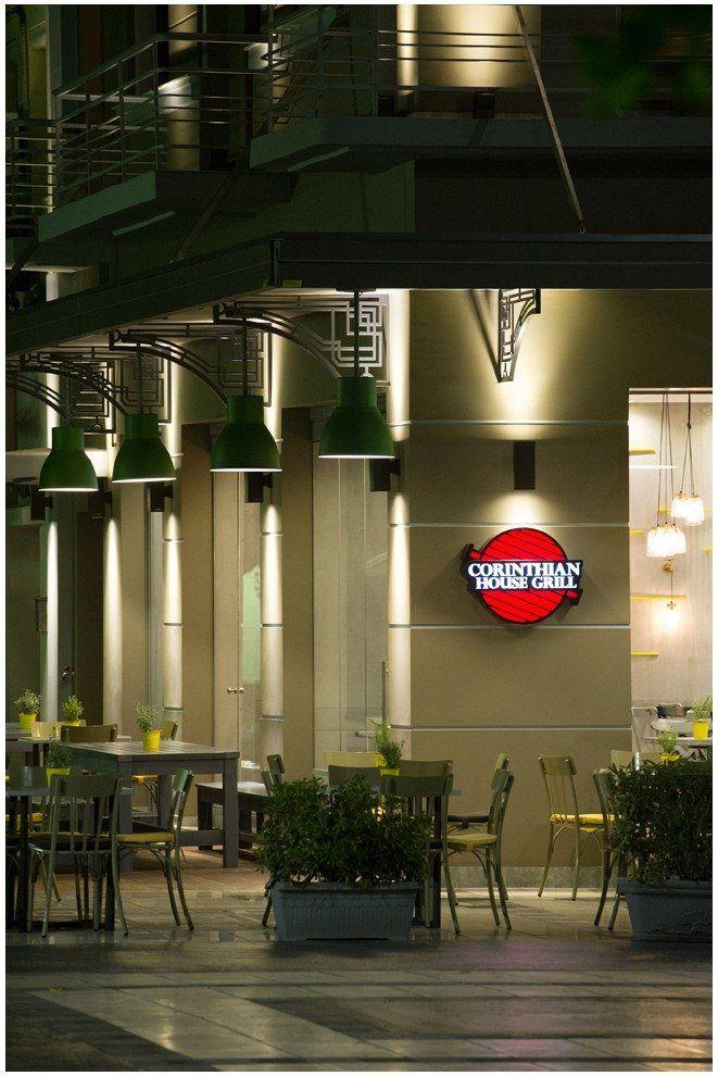 Corinthian House Grill, 2013 - DEZONE