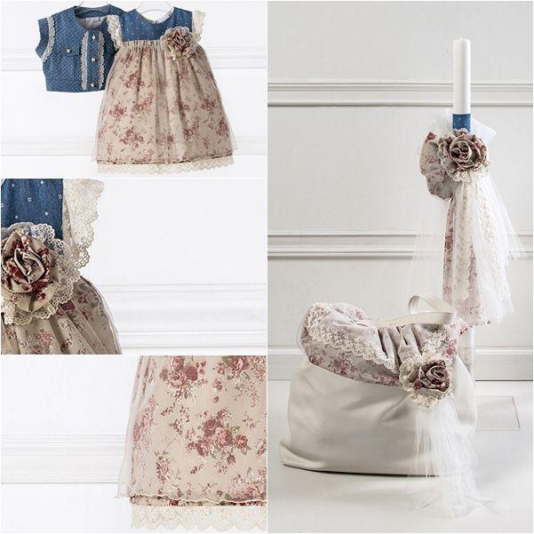 Εμπριμέ Τζιν χειροποιητο φόρεμα με ασορτι Τσάντα, λαμπάδα, λαδόπανα, εσώρουχα, πετσέτες, κεριά, σαπούνι, μπουκάλι!!!!!!! www.angelscouture.gr