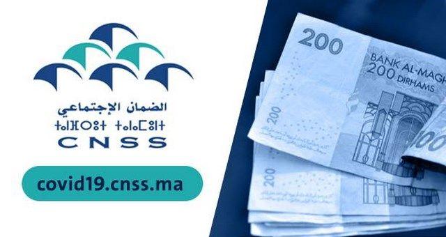 صندوق الضمان الاجتماعي يعلن صرف تعويضات كورونا ابتداء من 22 يوليوز Social Security Card Social Security Cards