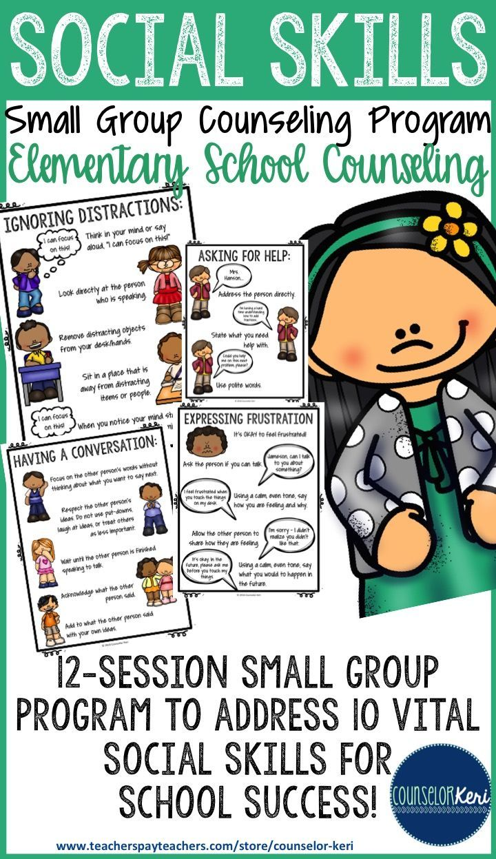12-session elementary school small group counseling program to promote social skills that are vital for school success! -Counselor Keri