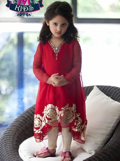 Little Girls Baby Girls Party Wedding Dress Pakistani