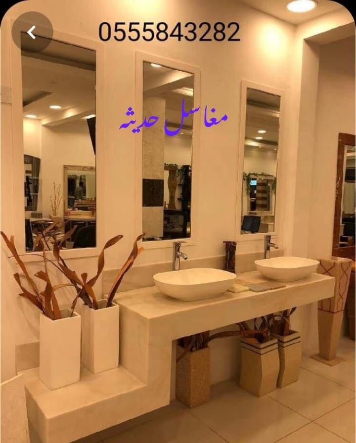 Pin By مغاسل رخام حمامات On صور مغاسل Bathroom Style Home Room Design Framed Bathroom Mirror