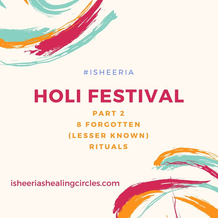 http://twitter.com/Isheeria1/status/840477421442875392Isheeria18 almost forgotten Holi Rituals -Do you still do these? https://t.co/JNITtMUS5V #isheeria #holi #festival #rituals https://t.co/rKzTCar35q