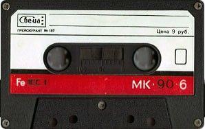 MK-90-6