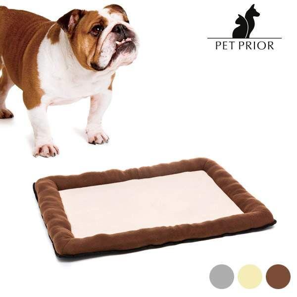 Letto per Cani Pet Prior (58 x 46 cm)