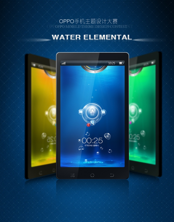 Water Element UI Design for Oppo Mobile Design Contest by Tony 2012.5