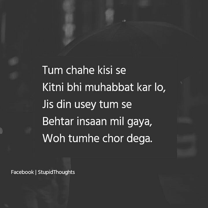 Pin By ALi ᴏғғɪᴄɪᴀʟ On Stupid Thoughts Sad Quotes Quotes Cool Quotes About Time Passing