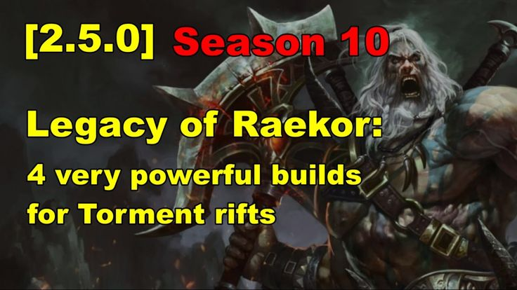 [S10 Barbarian] 4 powerful Raekor builds for Torment rifts #Diablo #blizzard #Diablo3 #D3 #Dios #reaperofsouls #game #players