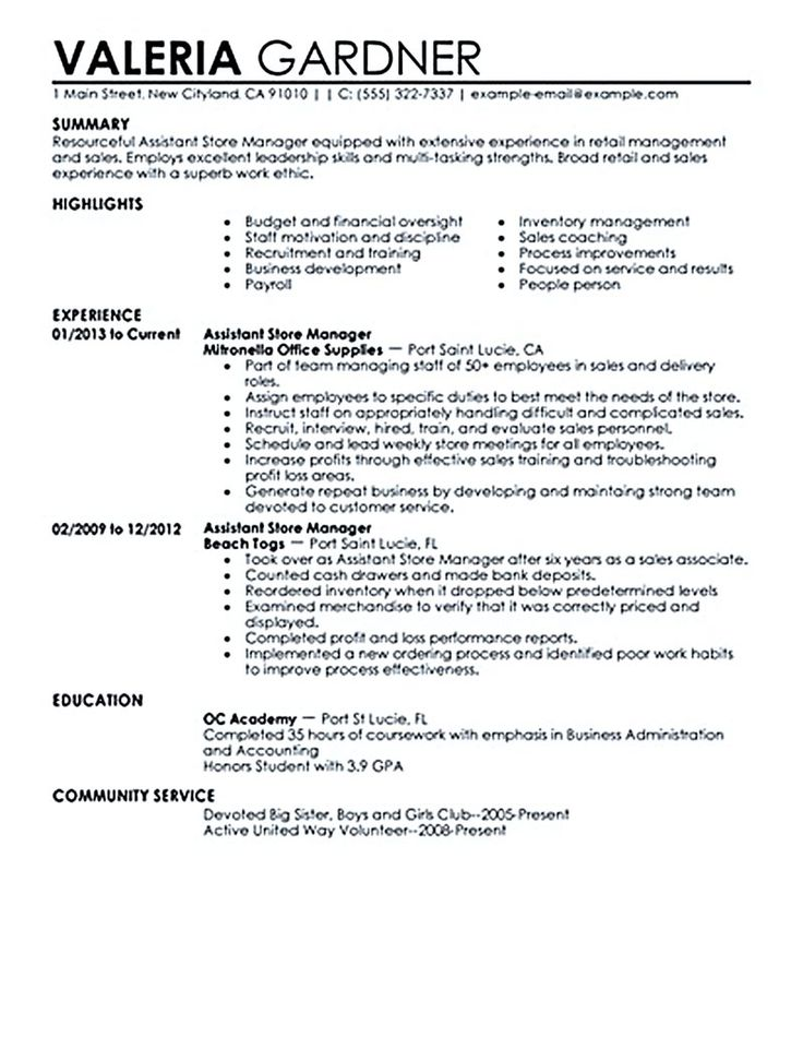 20 best resume images on Pinterest Resume templates, Resume - retail manager resume template