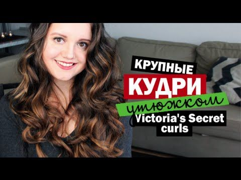 Советы по уходу за длинными волосами от Little Lily. Обсуждение на LiveInternet - Российский Сервис Онлайн-Дневников