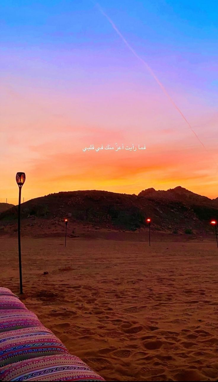 Pin By غناتي الروح On K Sunset Celestial Outdoor