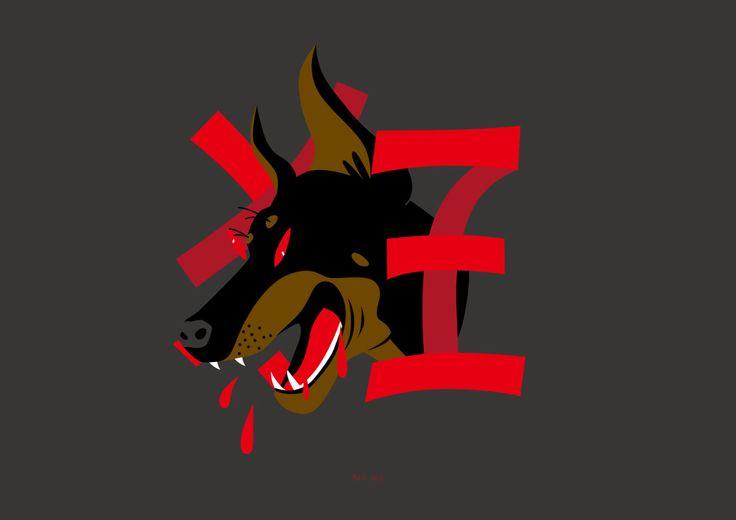 Mad dog - SEKIDO KIMIKO