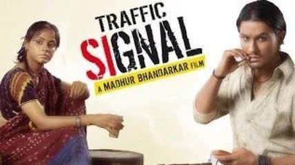 Traffic Signal Full Movie | Kunal Khemu & Neetu Chandra | Full Length Bollywood Drama Movie | lodynt.com |لودي نت فيديو شير