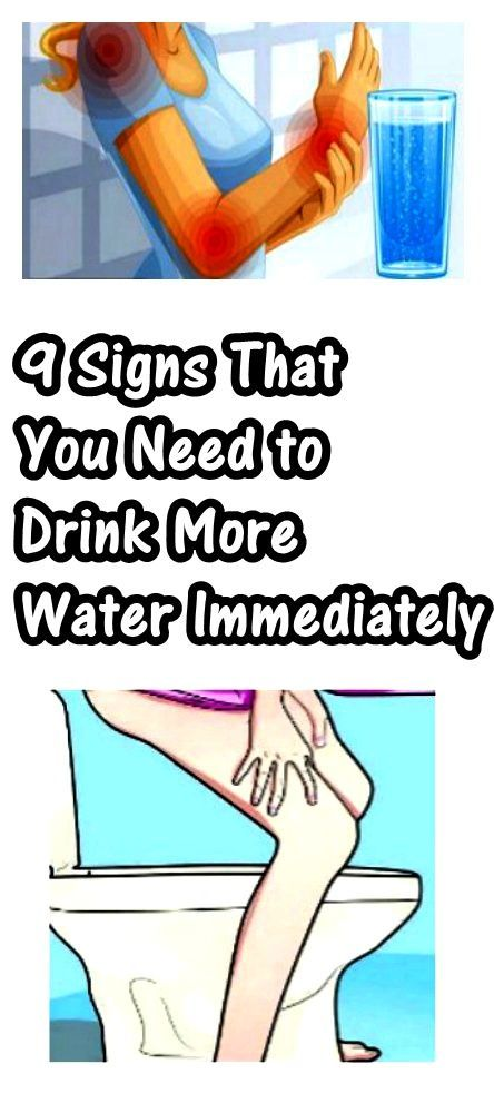 9 Signs That You Need to Drink More Water Immediately