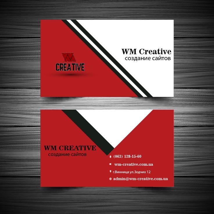 WM-Creative https://wm-creative.com.ua/  Создание сайтов и интернет магазинов