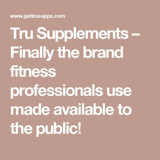 Tru Supplements – Finally the brand fitness professionals use made available to the public!