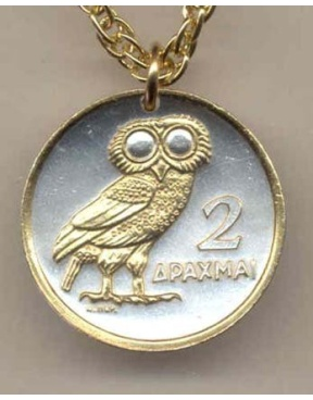 Greek 2 Drachma OWL Necklace