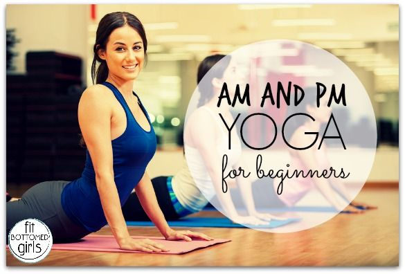 Yoga for beginners --- both AM and PM! | via @FitBottomedGirl
