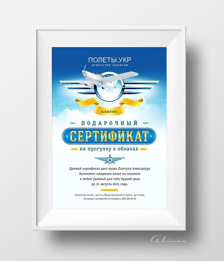 сертификат (Полиграфический дизайн) - фри-лансер Alia Alinea [Alinea].