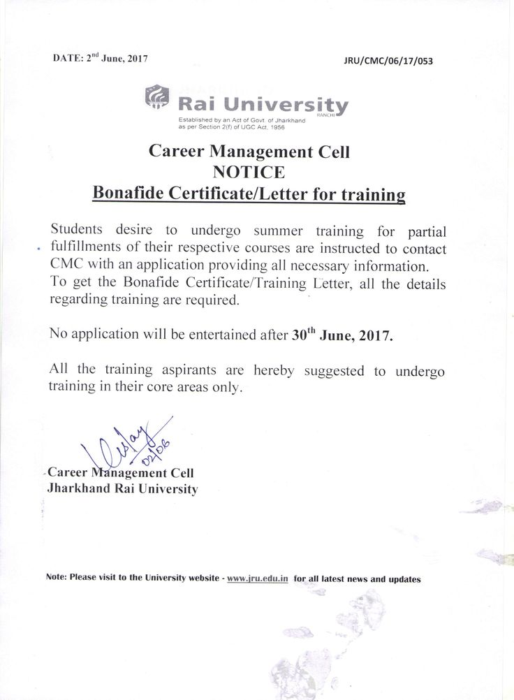 jharkhand rai university notice for bonafide training letter - noc certificate for employee