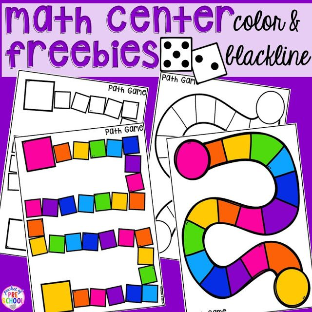 FREE path game for your math center. Perfect for preschool, pre-k, and kindergarten