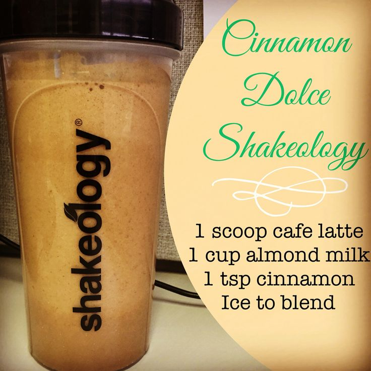 Shakeology mens latte  outlet made shoes cafe Cinnamon with dolce