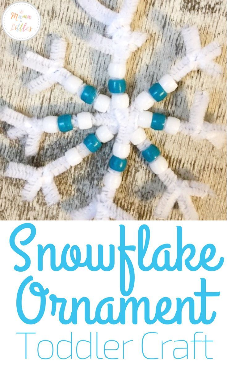 Snowflake Craft for Toddlers to Gift this Christmas. Easy to put together with minimal materials.