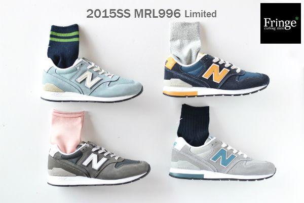 2015SS MRL996 Limited #LOVE #NEWBALANCE #MRL996