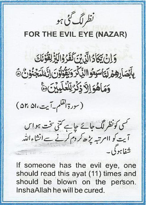 For The Evil Eye