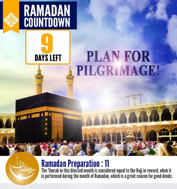 "Plan for Pilgrimage: The Prophet (peace be upon him) said: ""When the month or Ramadan arrives, go for 'Umrah, because `Umrah in Ramadan is like accompanying me on Hajj."" [Sahîh al-Bukhârî (1764)] #IOURamadan"