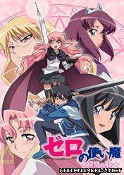 Zero no Tsukaima: Futatsuki no Kishi Online - AnimeFLV