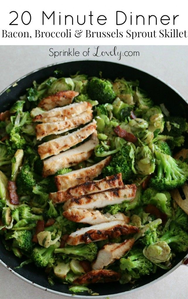Quick Healthy Recipe: This quick skillet meal includes bacon, broccoli and brussel sprouts. Such an easy dinner recipe and takes just 20 minutes to throw together!