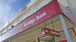 Diadem - Bendigo Bank / A national rebrand