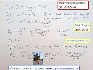 Помощь в Решении Задач по Математике, Физике, Экономике: Оперативное решение задач и контрольных работ. Открытый банк задач ЕГЭ по математике Без производной Разумеется, мы всегда рады получать и стараемся учитывать замечания http://twitter.com/repetitor007/