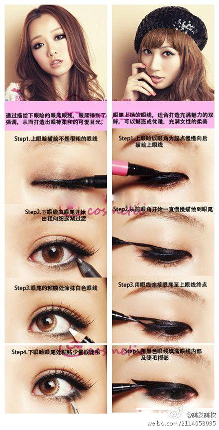 Как рисовать стрелки на глазах? Китайский вариант.  http://elchen.beon.ru/43741-576-163-kak-risovat-strelki-na-glazah-kitaiskii-variant.zhtml