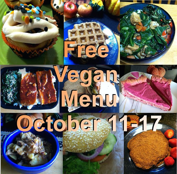 Free Vegan Menu