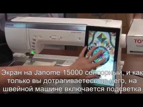Bernette Chicago 7.Самостоятельный ремонт - YouTube