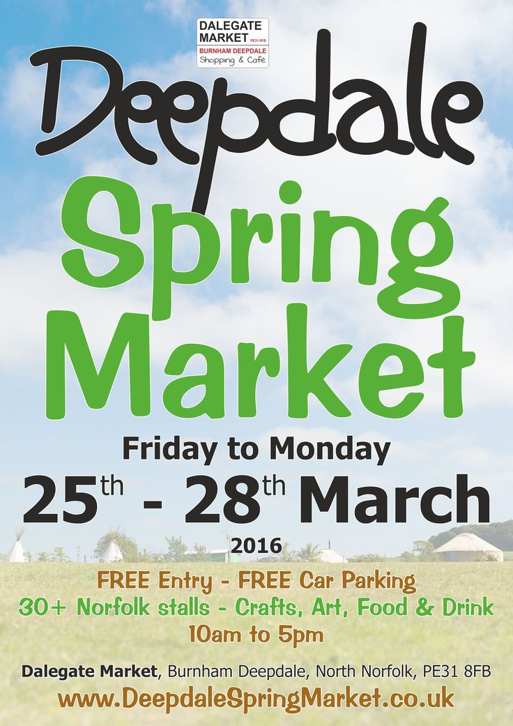 We look forward to welcoming you to Dalegate Market in Burnham Deepdale on Friday 25th to Monday 28th March 2016, the Easter weekend, for the Deepdale Spring Market, the start of Spring on the beautiful North Norfolk Coast.  Dalegate Market will host 30+ Norfolk artisans and producers in a large marquee (Dalegate Tent), the beach hut pop up shops and many outside stalls.  Of course the wonderful shops and Deepdale Cafe of Dalegate Market will be open throughout the weekend.