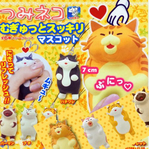 1000+ images about Rare squishies on Pinterest Ball chain, Macaroons and Sanrio hello kitty