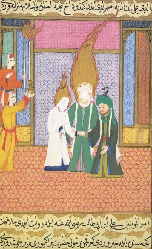 Siyar al-nabi, Muhammad gives his daughter Fatima's hand in marriage to Ali