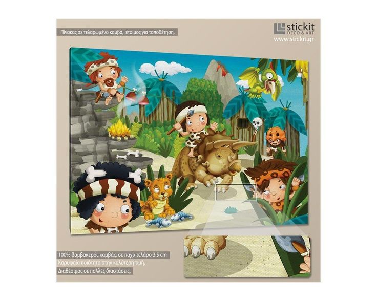 Stoneage scene, παιδικός - βρεφικός πίνακας σε καμβά,14,90 €,http://www.stickit.gr/index.php?id_product=19027&controller=product